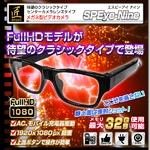【小型カメラ】メガネ型ビデオカメラ(匠ブランド) SPEye Nine(エスピーアイナイン)の画像