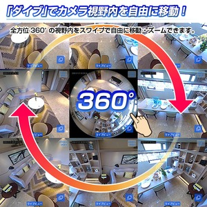 【防犯カメラ】Glanshield(グランシールド)360°Wi-Fi電球型カメラ Dive-y360(ダイビー360) f04