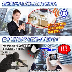 【防犯カメラ】Glanshield(グランシールド)360°Wi-Fi電球型カメラ Dive-y360(ダイビー360) f05