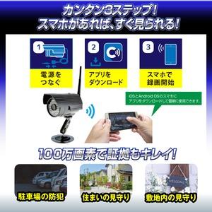 自宅の防犯隠しカメラGlanshield(グランシールド)スマ見えCAM 防水Wi-Fiカメラ