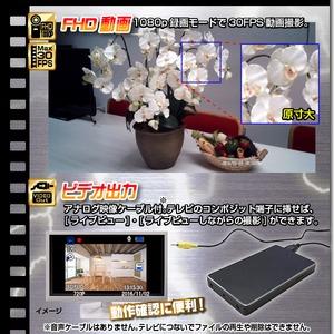 モバイル充電器型ビデオカメラ(匠ブランド)『IR-PRO 2』(アイアールプロ2) f04