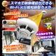 【小型カメラ】Wi-Fi火災報知器型ビデオカメラ(匠ブランド)『Ceiling-Eye2』(シーリングアイ2) - 縮小画像2