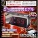 【小型カメラ】Wi-Fi置時計型ビデオカメラ(匠ブランド)『IR-Clock09』(アイアールクロック09) - 縮小画像1