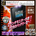 【小型カメラ】モニタ付モバイル充電器型ビデオカメラ(匠ブランド)『Black Seeker』(ブラックシーカー)の画像
