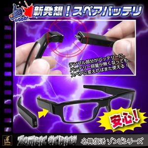 メガネ型ビデオカメラ(匠ブランド ゾンビシリーズ)『Z-G011』 - 拡大画像