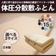 15色から選べる体圧分散敷ふとん ダブル インディゴ 日本製