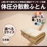 15色から選べる体圧分散敷ふとん ダブル ライトグレイ 日本製