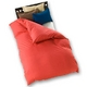 15色から選べる掛け布団カバー セミダブル マンダリンオレンジ 綿100% 日本製