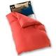 15色から選べる掛け布団カバー セミダブル イタリアンレッド(赤) 綿100% 日本製