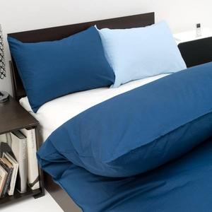 15色から選べる ピロケース(枕カバー) 43×63cm インディゴ - 拡大画像