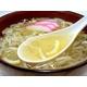 【比内地鶏】の鶏塩スープで食べる「鶏塩や」稲庭うどん★レモン果汁付★ご家庭用( 8食入)  - 縮小画像1