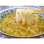 【お歳暮用 のし付き(名入れ不可)】【比内地鶏】の鶏塩スープで食べる「鶏塩や」稲庭うどん★ご贈答用 (4食入)