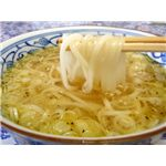 【お歳暮用 のし付き(名入れ不可)】【比内地鶏】の鶏塩スープで食べる「鶏塩や」稲庭うどん ★ご贈答用( 12食入)