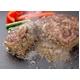 調理簡単煮込み風ハンバーグ(ミニサイズ80g) 詰め合わせ9個セット 写真1