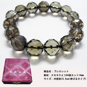 【天然石】【開運】【パワーストーン】【お守り】ブレスレット スモーキークオーツ(茶水晶)64面カット14mm - 拡大画像