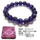 【天然石】【開運】【パワーストーン】【お守り】ブレスレット アメジスト(紫水晶)10mm - 縮小画像1