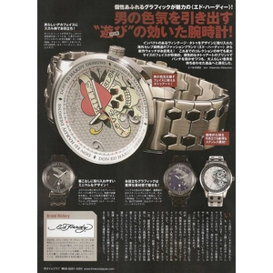サファリ11月号掲載!エドハーディー腕時計【ED HARDY】Ed Hardy Watch STELLER2シリーズ【ST2-BK】