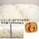 ニューゴールドラベル付ホワイトダウン70% 国産生成無地羽毛布団 シングル 超ロング 写真5