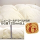ニューゴールドラベル付ホワイトダウン70% 国産生成無地羽毛布団 セミダブル 超ロング 写真5
