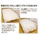 ニューゴールドラベル付ホワイトダウン70% 国産生成無地羽毛布団 セミダブル 超ロング 写真6