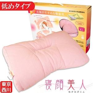 東京西川 医師がすすめる健康枕「寝顔美人」 50×40cm 低めタイプ(ピンク) - 拡大画像