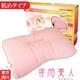 東京西川 医師がすすめる健康枕「寝顔美人」 50×40cm 低めタイプ(ピンク) - 縮小画像1