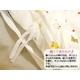 東京西川 カバーリング ベビー組布団 6点布団セット - 縮小画像3