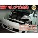 トヨタ セレナ(C25)メンテナンスDVD 内装&外装 2枚組み - 縮小画像3