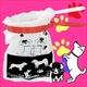 【お散歩に便利なペット用品】 エコキャッチャーセット 青  愛犬のウンチ取り器(本体1+オリジナル袋2個) - 縮小画像2