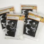 【お散歩に便利なペット用品】 エコキャッチャー専用オリジナル袋 (100枚×4個)