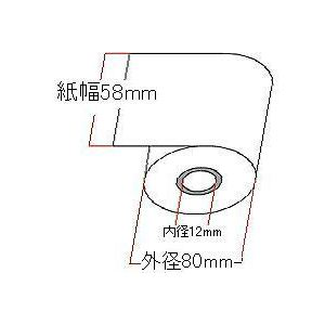 【業務用】レジスター用感熱紙 58mm×80mm感熱ロールペーパー 40巻 - 拡大画像