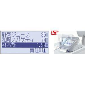 【送料無料】【業務用】シャープ(SHARP) レジスター 本体 XE-A407ホワイト【ロールペーパー10巻セット】