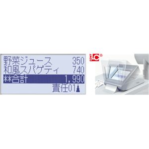 【送料無料】【業務用】シャープ(SHARP) レジスター 本体 XE-A417ブラック