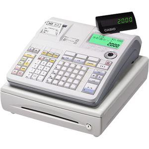 【送料無料】カシオ(CASIO)レジスター 本体 NM-2000-25S(TE-2600-25S同等品) ホワイト