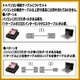 カシオ レジスター TE-300 レッド【ロールペーパー5巻セット】 - 縮小画像6