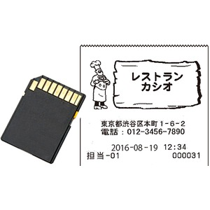 【送料無料】カシオ(CASIO)レジスター 本体 TE-400(TE-340後継モデル) レッド【ロールペーパー5巻セット】