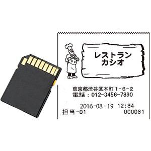 【送料無料】カシオ(CASIO)レジスター 本体 TK-400(TK-110後継モデル)シルバー【ロールペーパー20巻セット】