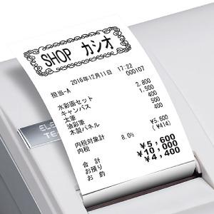 【送料無料】カシオ(CASIO)レジスター 本体 TE-2800(TE-2600後継モデル)ホワイト【ロールペーパー5巻セット】