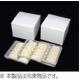 元祖べっぴん餃子本舗 黒豚餃子(コラーゲン入り) 50個 850g - 縮小画像2