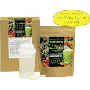 ヘルシーライフスムージー<グリーン>国産野菜使用