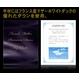 フランス産ホワイトマザーダック93% 日本製 高級羽毛掛布団(コルプス)シングルロング ブルー - 縮小画像3