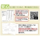 【平成22年産新米】 澤田農場の新潟県上越産コシヒカリ玄米(5kg×4袋) 写真5