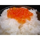 【平成22年産新米】 澤田農場の新潟県上越産ミルキークイーン玄米(5kg×3袋) 写真2
