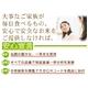 【平成25年産】 澤田農場の新潟県上越産コシヒカリ玄米 20kg(5kg×4袋) - 縮小画像4