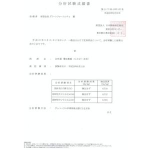 【平成28年産】 澤田農場の新潟県上越産コシヒ...の紹介画像6
