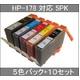 【HP対応】HP-178BK/HP-178XL PBK/C/M/Y (ICチップなし) 互換インクカートリッジ【5色パック×10セット】