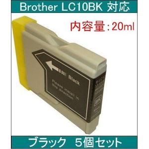 【ブラザー工業(BROTHER)対応】LC10 互換インクカートリッジ ブラック(20ml) 【5個セット】 h01