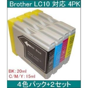 【Brother対応】LC10 互換インクカートリッジ4色パック ブラック(20ml)/シアン/マゼンタ/イエロー(各15ml) 【2セット】 - 拡大画像