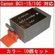 【Canon対応】BCI-15/16C 互換インクカートリッジ カラー 【10個セット】