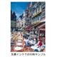 【Canon対応】BCI-21/24C 互換インクカートリッジ カラー 【5個セット】 - 縮小画像3